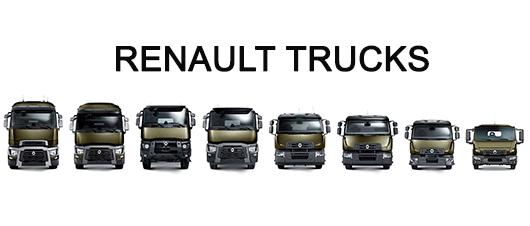 nuevos-trucks4